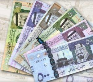 uang_riyal