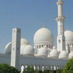 Umroh Plus Dubai Abu Dhabi